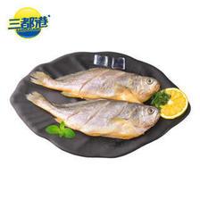 SAN DU GANG 三都港 三去小黄花鱼(含清蒸料包)250g 2条 海鲜水产 生鲜 鱼类