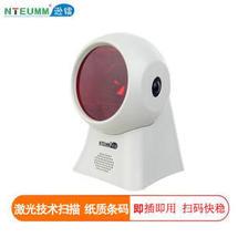 京东PLUS会员:NTEUMM 逊镭 NT-2020 扫描平台 355元(需买2件,共710元,需用券)