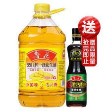 luhua 鲁花 食用油 5S 物理压榨 花生油 4L 125.9元