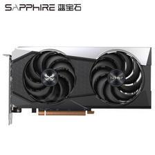 4299元 SAPPHIRE 蓝宝石 AMD RADEON RX 6600 XT 独立显卡 8G D6 超白金OC