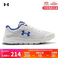 PLUS会员:安德玛(UNDER ARMOUR) Surge 2 3022595 男子运动跑步鞋 153.7元包邮(需