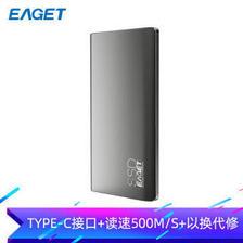EAGET 忆捷 M1 Type-c移动固态硬盘 256GB  券后223元