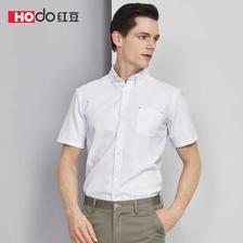 红豆(Hodo) 男士商务休闲正装纯色短袖衬衣 职业装短袖衬衫 白色41 79.71元