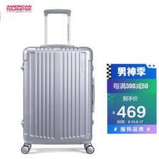 AMERICAN TOURISTER 美旅 铝框拉杆箱 潮男女托运旅行箱商务万向轮行李箱 21英寸T