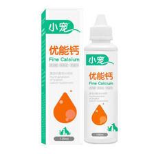 小宠 优能钙优能钙120ml 19.5元(需买2件,共39元,需用券)