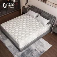hommy 佳佰 天然乳胶床垫 1.5*2m ¥685