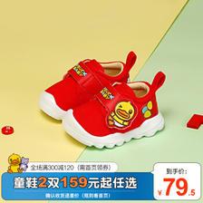 B.Duck 小黄鸭 儿童学步鞋 ¥55