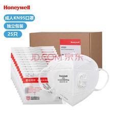 Honeywell 霍尼韦尔 H950V 耳戴式 KN95口罩 25只/盒(带呼吸阀) 79元包邮(双重