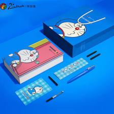 毕加索(pimio)哆啦A梦联名款机器猫钢笔礼盒套装叮当猫男女生学生用成人
