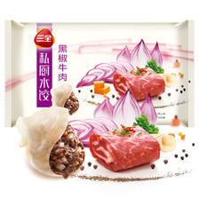 三全 黑椒牛肉 私厨水饺 600g 19.23元(需买6件,实付115.4元包邮)