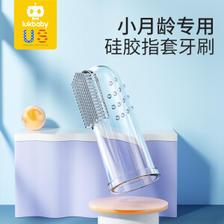 Lukbaby 运宝 儿童手指套牙刷 ¥4.9