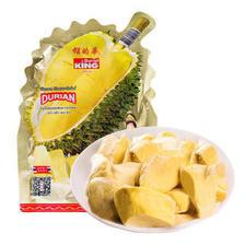 榴的华 泰国进口Durian Monthong榴的华金枕头榴莲干100 37.44元(需买4件,共149.7