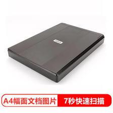 紫光(UNIS) Uniscan LA3500 平板式家用办公轻薄A4高清照片文档扫描仪  券后338