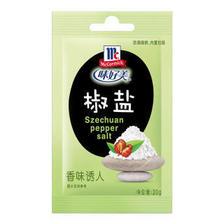 味好美(McCormicK) 香辛料调料 椒盐20g 纯正原料 味好美出品 2.6元