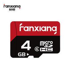 FANXIANG 梵想 4GB TF(MicroSD)存储卡 手机音乐播放器MP3MP4内存卡 9.9元