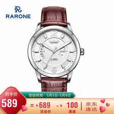 RENAULT 雷诺 8670069019900 男士自动机械手表 589元