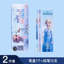 Disney 迪士尼 双层文具盒 套餐A ¥17.7
