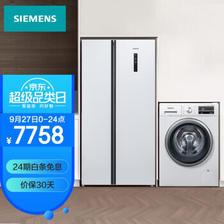 SIEMENS 西门子 KA50NE20TI+WM12P2602W 冰洗套装 ¥7358.16