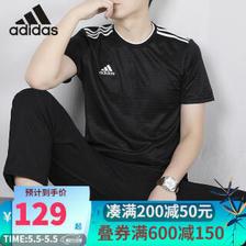 Adidas阿迪达斯短袖男装春夏季新款运动衣休闲Climachill梭织透气跑步体恤T恤CF