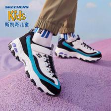 SKECHERS 斯凯奇 男童休闲老爹鞋 ¥289.05