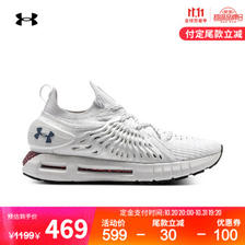 UNDER ARMOUR 安德玛 HOVR Phantom RN 3025210 男子缓震跑鞋 ¥284.5
