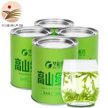 梦龙韵 绿茶 高山绿茶 125g*4罐  券后79元