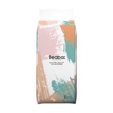 Beaba 碧芭宝贝 缥缈系列 纸尿裤 XL44片 136元(需买3件,共408元包邮,需用券