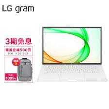 LG 乐金 14Z90PC 14英寸笔记本电脑(i7-1165G7、16GB、512GB SSD、锐炬Xe) ¥8499