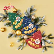 印尼进口 皇冠(Danisa)丹麦曲奇饼干缤纷装132克(三款缤纷装随机发货) 27