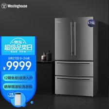 Westinghouse 西屋电气 BCD-WF575S 多门冰箱 575L ¥7584.8