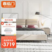 Sleemon 喜临门 伯尔尼 意式真皮床 密语床垫组合套装 ¥3649