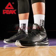 限尺码: PEAK 匹克 DA054611 男士篮球鞋 *2件 ¥97.2