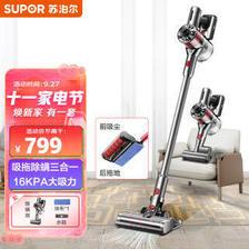 苏泊尔(SUPOR) C10 Pro 手持式吸尘器 银灰色 759元(需买2件,共1518元,需用