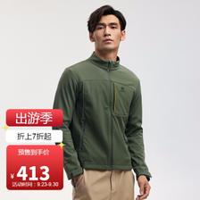KAILAS 凯乐石 KG2139502 男软壳外套 ¥413