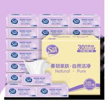 SUN 太阳 抽纸 3层100抽36包(170*119mm) 21.9元(需买2件,共43.8元,需用券)