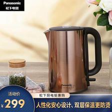 松下(Panasonic) 电热水壶 304不锈钢内胆 NC-HKD122 1.2L 茶色外壳 284.05元