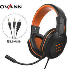 欧凡 OVANN)X27 游戏耳机 (黑橙) 53.56元(需买9件,共482元,需用券)