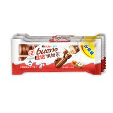 限华北:Kinder 健达 缤纷乐 牛奶榛果威化巧克力 129g 18.9元