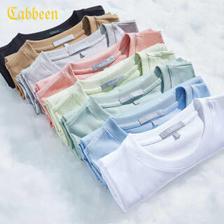 Cabbeen 卡宾 男装圆领短袖T恤2020春夏简约基础冰感体恤休闲纯色上衣A 漂白色