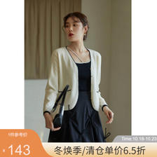 DUSHU 独束 女士V领撞色针织开衫 21DS2370 ¥99