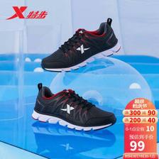 16日0点:特步(XTEP) 983419119503 男士跑鞋 99元包邮(需用劵)