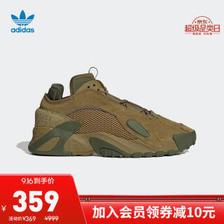阿迪达斯(adidas) STREETBALL GZ2791 男款篮球鞋 221.4元(需凑单,实付600元)