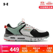 安德玛(UNDER ARMOUR) HOVR Summit r3022579 男女款运动休闲鞋 414元 包邮(需定金