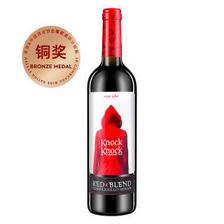Torre Oria 奥兰 小红帽干红葡萄酒 750ml 28.4元(需买3件,共85.2元,需用券)