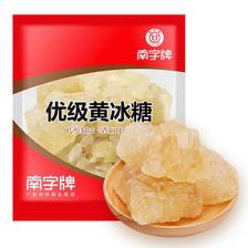 南字牌 多晶黄冰糖袋装 9.54元(需买5件,共47.68元,需用券)