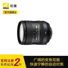 尼康(Nikon)AF-S DX 16-85mm f/3.5-5.6G ED VR 标准变焦镜头 4629元
