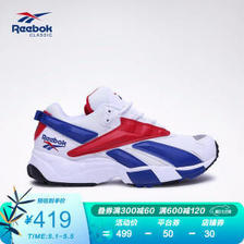 锐步(Reebok) INTV96 FV6307 男女款休闲运动鞋  券后371.48元