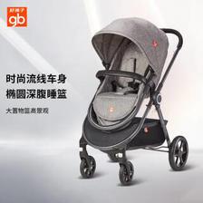 gb 好孩子 婴儿推车 GB101-Q320GG  券后819元