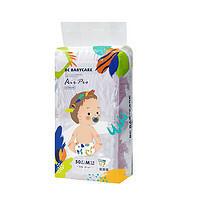 PLUS会员!babycare Air pro 婴儿纸尿裤 M 50 ¥66.6