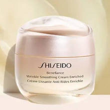 Shiseido 资生堂 盼丽风姿 智感抚痕乳霜50mL 滋润型 ¥368